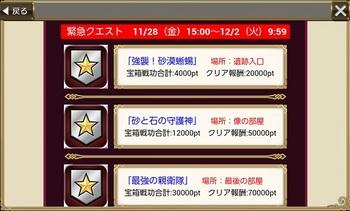 Screenshot_2014-11-25-15-11-48.jpg