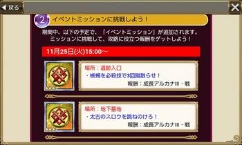 Screenshot_2014-11-25-15-12-19.jpg