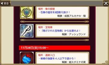Screenshot_2014-11-25-15-12-26.jpg
