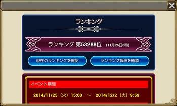 Screenshot_2014-11-26-09-31-59.jpg