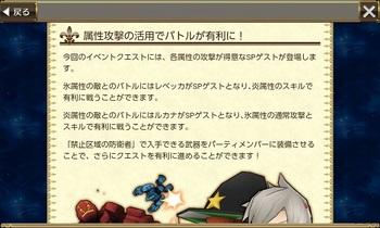Screenshot_2015-04-16-16-44-44.jpg