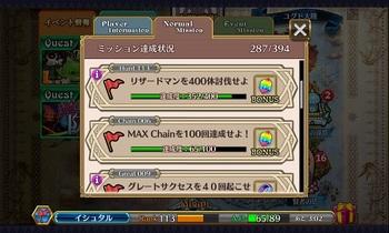 Screenshot_2015-04-20-03-34-58.jpg