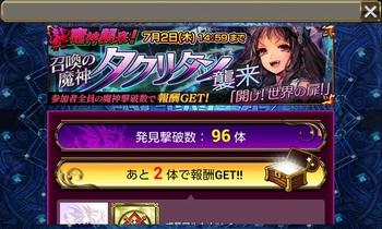 Screenshot_2015-06-27-15-19-56.jpg