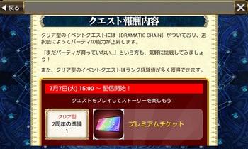 Screenshot_2015-07-08-08-58-09.jpg